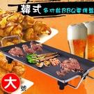 賠售【電壓220V】韓式多功能電烤盤✿無...