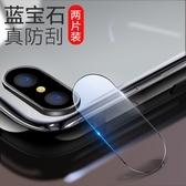 熒幕保護貼iPhone8plus鏡頭膜鋼化膜8p蘋果7手機7p背膜后攝像頭鏡片保護圈i8·樂享生活館liv