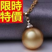 珍珠項鍊 單顆11-12mm-生日情人節禮物閃耀閃亮女性飾品53pe23【巴黎精品】