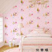 溫馨兒童房公主粉藍色墻紙