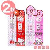 〔小禮堂〕Hello Kitty 三件式文具組《2款隨機.紅/粉.坐姿.水果》鉛筆.橡皮擦.削筆器 8809416-25724
