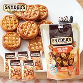 美國 SNYDERS 史奈德 巧達起司三明治脆餅 家庭包 (5入) 142g 三明治脆餅 餅乾 美國餅乾