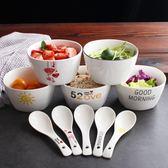 創意米飯碗家用吃飯碗方形碗可愛卡通餐碗北歐風格陶瓷餐具小湯碗五個裝【卡米優品】