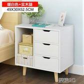 床頭櫃 北歐床頭櫃實木腿臥室收納櫃床邊櫃簡易客廳儲物櫃創意收納櫃子  榮耀3c