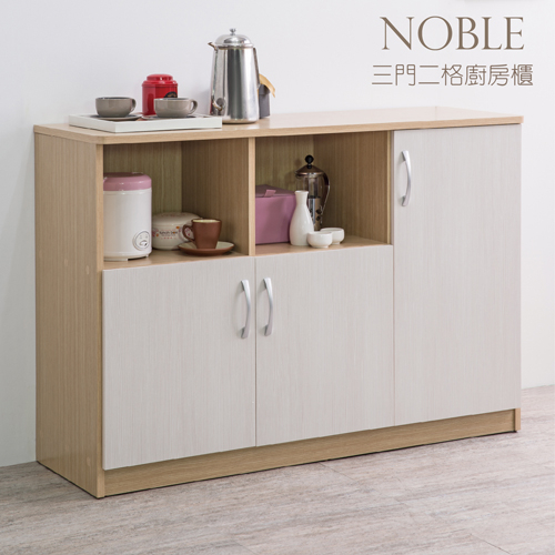 櫥櫃 廚房櫃 收納【收納屋】白栓木三門二格廚房櫃 &DIY組合傢俱