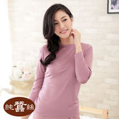 【岱妮蠶絲】FC3303N純蠶絲42針110G高圓領長袖衛生衣(玫紫)