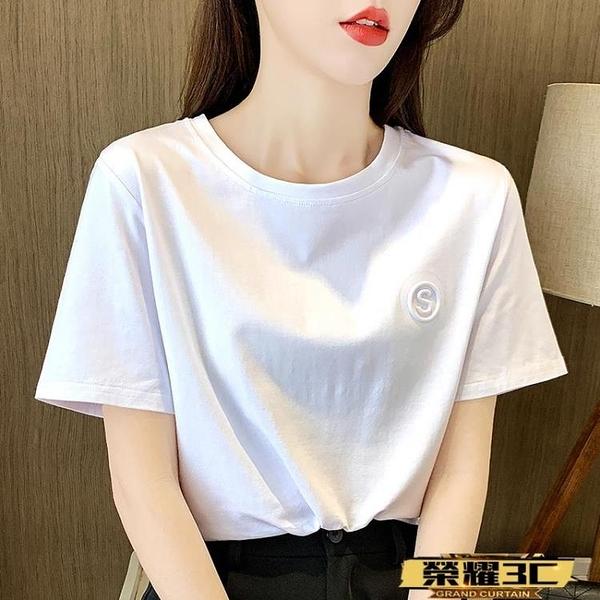 短袖T恤 白色短袖t恤女2021年新款寬鬆圓領打底衫女內搭半袖純色上衣潮 618購物