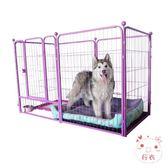 (低價促銷)寵物圍欄狗狗圍欄小型犬泰迪狗柵欄中型大型犬薩摩金毛狗籠子XW