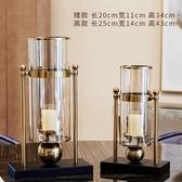 花瓶 歐式樣板房玻璃透明花瓶擺件美式客廳插花餐桌奢華金屬燭台裝飾品 快速出貨