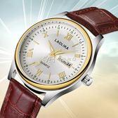 韓版手錶男士防水多功能石英男子電子錶雙日歷真皮帶男錶學生  瑪奇哈朵