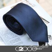男士領帶男正裝商務職業7,8cm結婚真絲深藍色韓版窄領帶 果果輕時尚
