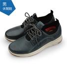 【A.MOUR 經典手工鞋】休閒鞋系列 - 蠟藍 / 平底鞋 / 柔軟皮革 / 透氣舒適 / DH-9512