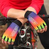 半指骑行手套 騎行手套夏季薄款防曬透氣山地自行車單車戶外運動開車半指手套