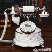 鑲鉆復古電話機無線插卡歐式電話機座機美式固定電信插卡仿古電話 生活樂事館