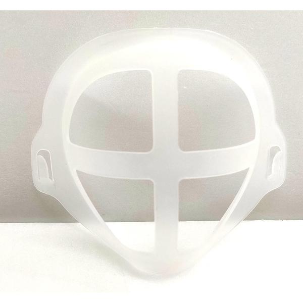 [2玉山最低網] 1 入裝現貨3D立體 口罩支架口鼻支架臉部罩神器支架支架內在呼吸空間口罩架 Q34