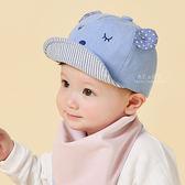 星星小熊丹寧軟簷鴨舌帽 童帽 鴨舌帽 遮陽帽 丹寧帽
