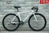 死飛自行車24寸26寸彩色公路倒剎倒騎單車成人男女款式學生車【紅人衣櫥】