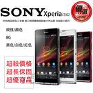 【保證超新】手機阿店 索尼 sony sonyXperia Sp C5302 4.6吋 8G 黑/白/红 優選二手機