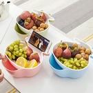 雙層水果盤瀝水籃家用懶人果盤客廳果籃【步行者戶外生活館】
