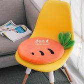 水果透氣記憶棉坐墊學生座墊教室椅子辦公室椅墊凳子加厚屁股墊子  伊莎公主