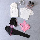 2018新款夏季健身房運動套裝女五件套跑步晨跑戶外健身服潮瑜伽服