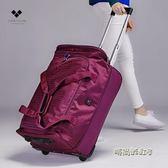 Lucky Club拉桿背包旅行包女男手提帆布短途超大容量箱雙肩行李袋MBS「時尚彩虹屋」