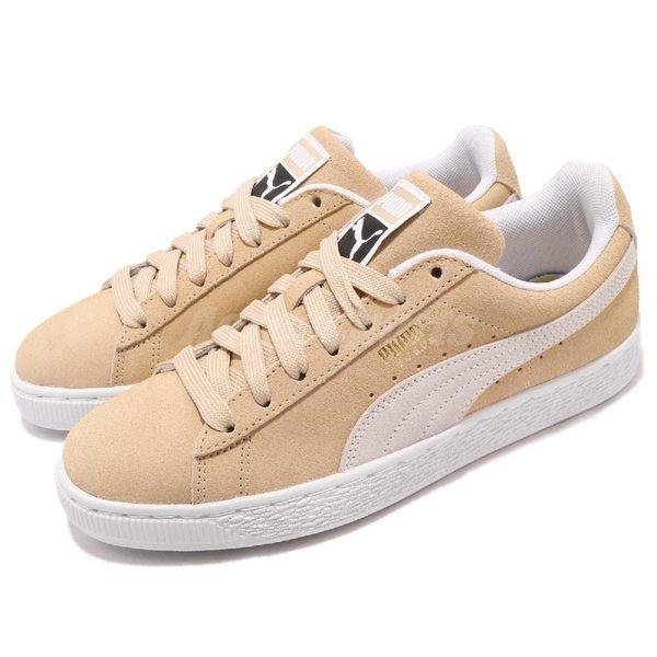 Puma 休閒鞋 Suede Classic 米白 白 麂皮 金標 基本款 男鞋 女鞋 運動鞋【PUMP306】 36534711