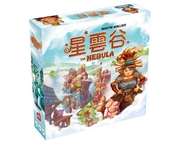 『高雄龐奇桌遊』 星雲谷 Via Nebula 繁體中文版 正版桌上遊戲專賣店