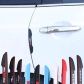 汽車防撞條貼前后車門防撞條PVC防擦條車身防擦貼防刮碰防蹭膠條  麻吉鋪