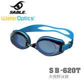 【速捷戶外】SABLE  黑貂平光泳鏡 SB-620T C3,專業 防霧 光學鏡片 ,游泳,長泳,水上用品,蛙鏡