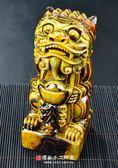 頂級黃蜂鐵虎石精雕風獅爺廟章《半手工噴砂》2吋,高約19.3公分,單章。傳家手工印章