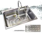 【 麗室衛浴】 美國KOHLER Aleo 上嵌下嵌式不鏽鋼單槽 (83x47cm) K-80230T-2KD-NA