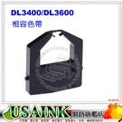 免運~USAINK~Fujitsu DL 3300/DL 3400/DL 3480/DL 3600/DL 3680 相容色帶 20支 適用: DL3400/DL3600/DL3680