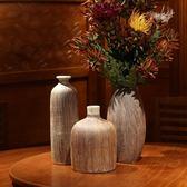 復古陶瓷花瓶粗陶美式文藝客廳茶幾裝飾品禪意擺件插花插干花陶藝igo