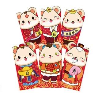 【培菓幸福寵物專營店】2020年千元壓歲鼠年紅包卡通立體紅包6個/包