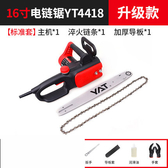 電鋸伐木鋸家用大功率電動鏈條鋸小型木工手持電鏈鋸砍樹神器亞斯藍