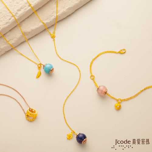 J'code真愛密碼 雙魚座-幸福結 黃金墜子 送項鍊-流星版