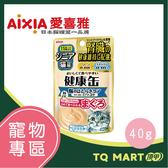 AIXIA 健康12號軟包- 腦部配方 40g【TQ MART】