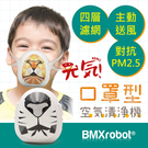 EGE 一番購】日本BMXrobot G...