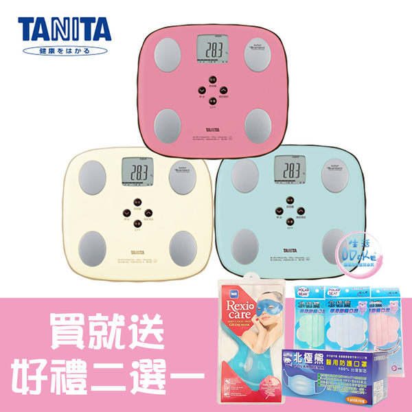 TANITA BC752 七合一自動辨識體脂肪計