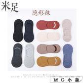船襪 夏季薄款硅膠防滑純色船襪