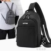 夏天韓版男士商務休閒簡約簡潔迷你小號雙肩包大容量輕便胸包背包 極簡雜貨