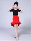 兒童舞蹈裙夏季拉丁舞練功服短袖分體拉丁演出表演套裝女童比賽服 亞斯藍生活館