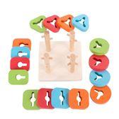 嬰兒童玩具男孩女孩子積木