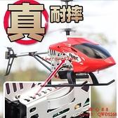 遙控飛機兒童直升機無人機電動直升飛機耐摔王玩具【齊心88】