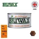 【英國Briwax】拋光上色蠟-核桃木色 370g 其出色的品質及無可取代的產品特性