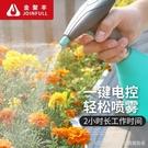 電動噴壺1L鋰電池usb充電家用園藝澆花噴霧器小型高壓噴水壺 YTL LannaS
