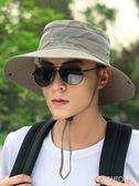 帽子男夏季防曬海邊釣魚休閒男士夏天漁夫帽遮陽帽戶外沙灘太陽帽-Ifashion