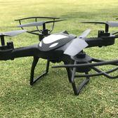 無人機 高清專業航拍模超長續航飛行器無人機遙控飛機四軸直升小飛機玩具 傾城小鋪