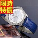 鑽錶-素雅魅力浪漫鑲鑽女手錶3色62g5...